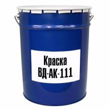 Основные свойства ВД-АК-111, купить краску, недорого